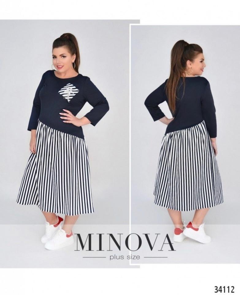 Женское стильное платье  ОМ718 (бат)