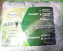 Теплое одеяло  Aloe Vera 180х210, фото 2