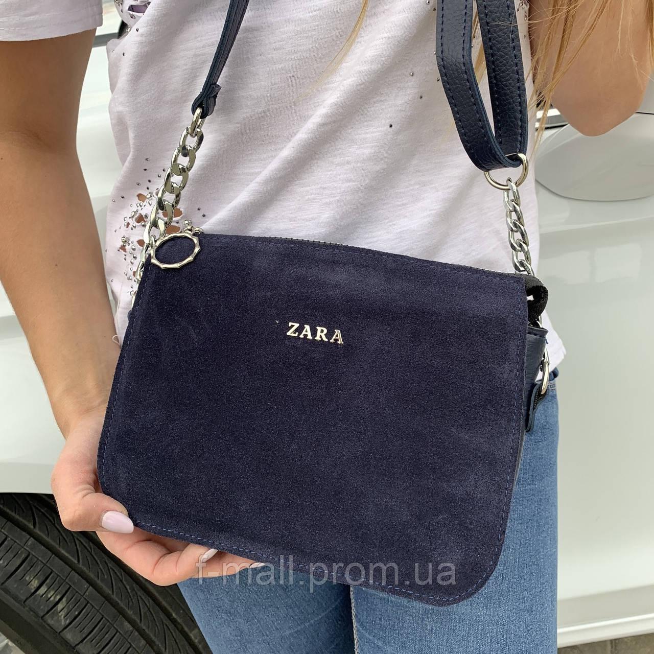 Женская сумка синяя Zara замш   (1536/1)
