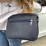 Женская сумка синяя Zara замш   (1536/1), фото 4