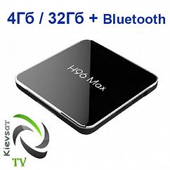 Amlogic H96 Max X2 4Gb 32Gb + bluetooth | пульт G30S Микрофон + Air Mouse Гироскоп
