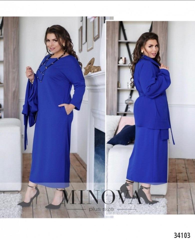 Женское стильное платье - двойка  ОМ683 (бат)