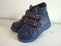 Ботинки для мальчиков Tom.m р. 18, 21