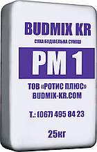 Мелкозернистая ремонтно-восстановительная смесь РМ1 BUDMIX KR аналог CD23 Ceresit 25 кг