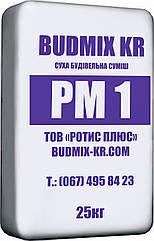 Мелкозернистая ремонтно-восстановительная смесь BUDMIX KR РМ1 аналог Ceresit CD23  25 кг