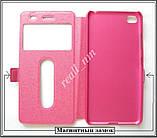 Розовый чехол-книжка Double Window для смартфона Lenovo S90, S90e, Sisley, фото 4