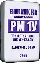 Ремонтно-восстановительная крупнозернистая смесь РМ1У BUDMIX KR аналог CD22 Ceresit 25 кг