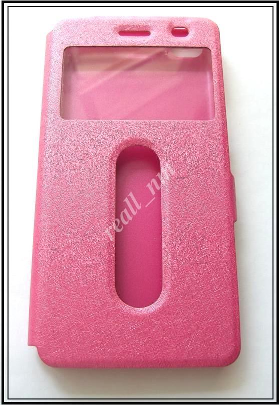 оригинальный чехол для смартфона Lenovo S90, S90e, Sisley