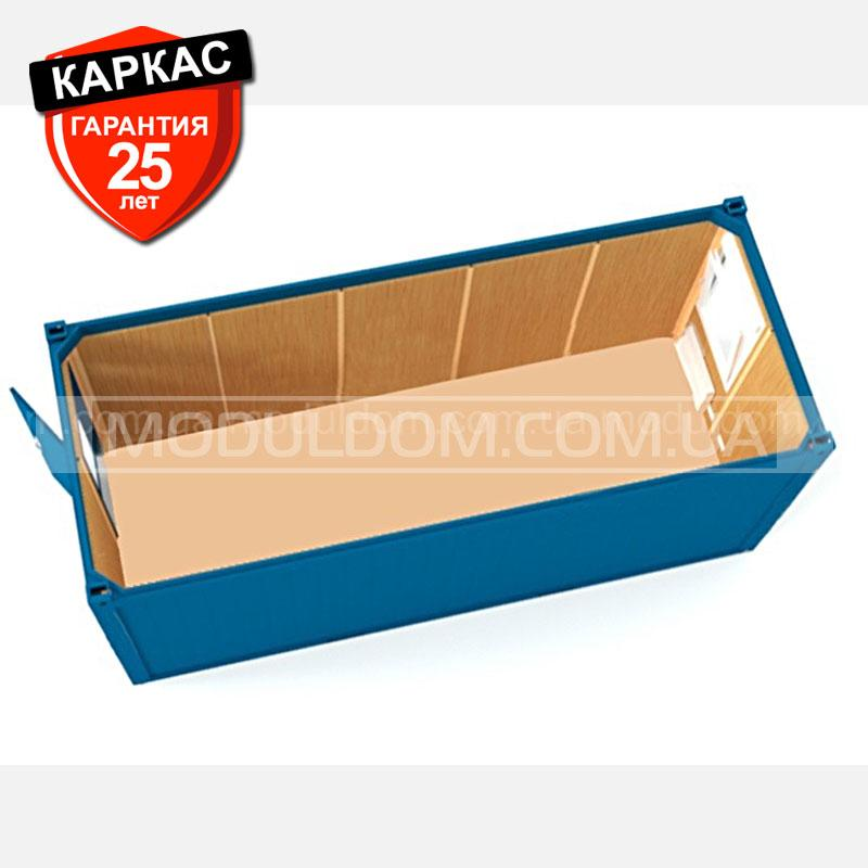 Блок-контейнер СТАРТ (6 х 2.4 м.), каркас контейнерного типа, на основе цельно-сварного металлокаркаса.