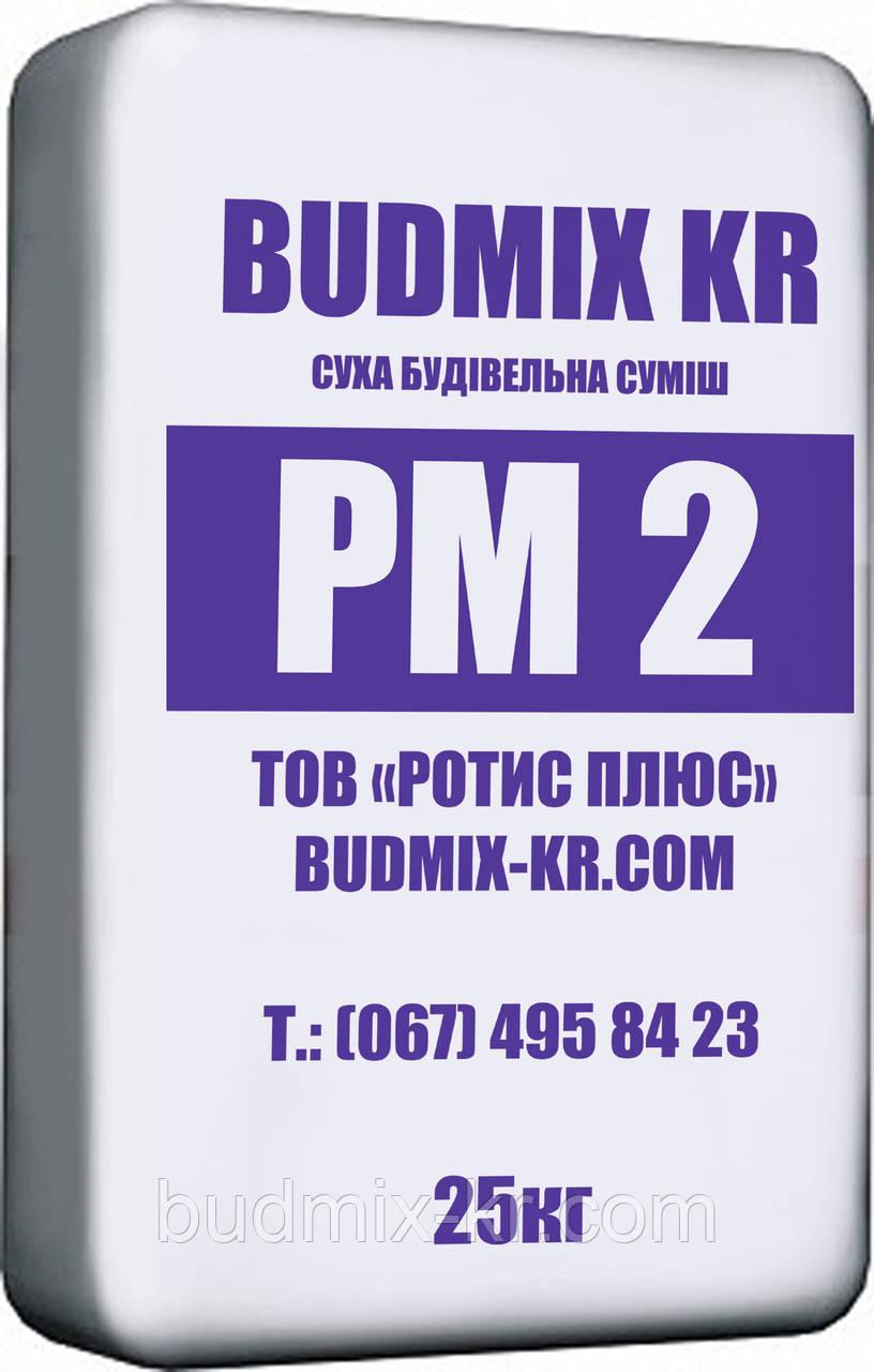 Ремонтно-восстановительная смесь для поверхностей из бетона РМ2 BUDMIX KR аналог CD24 Ceresit  25 кг