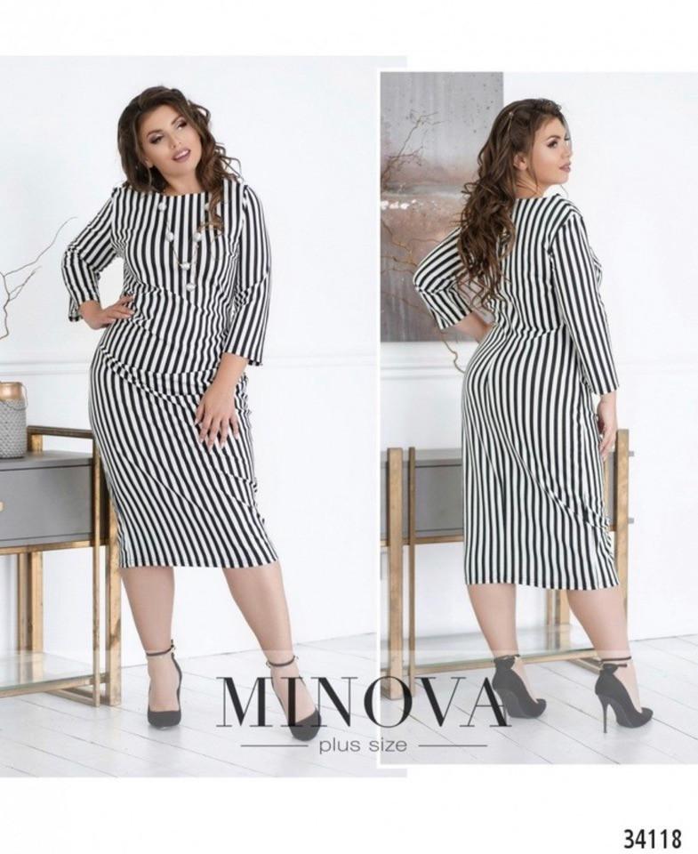 Женское модное платье  ОМ679 (бат)
