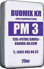 Быстротвердеющая ремонтная смесь BUDMIX KR РМ3 аналог Ceresit RS88 25 кг