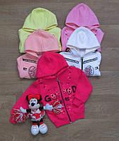 Детская турецкая кофта на молнии с капюшоном, трехнитка,Теплые кофты для девочек ,Турецкая детская  одежда