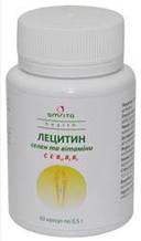 Лецитин, селен і вітаміни для боротьби з запальними процесами №60 Амріта