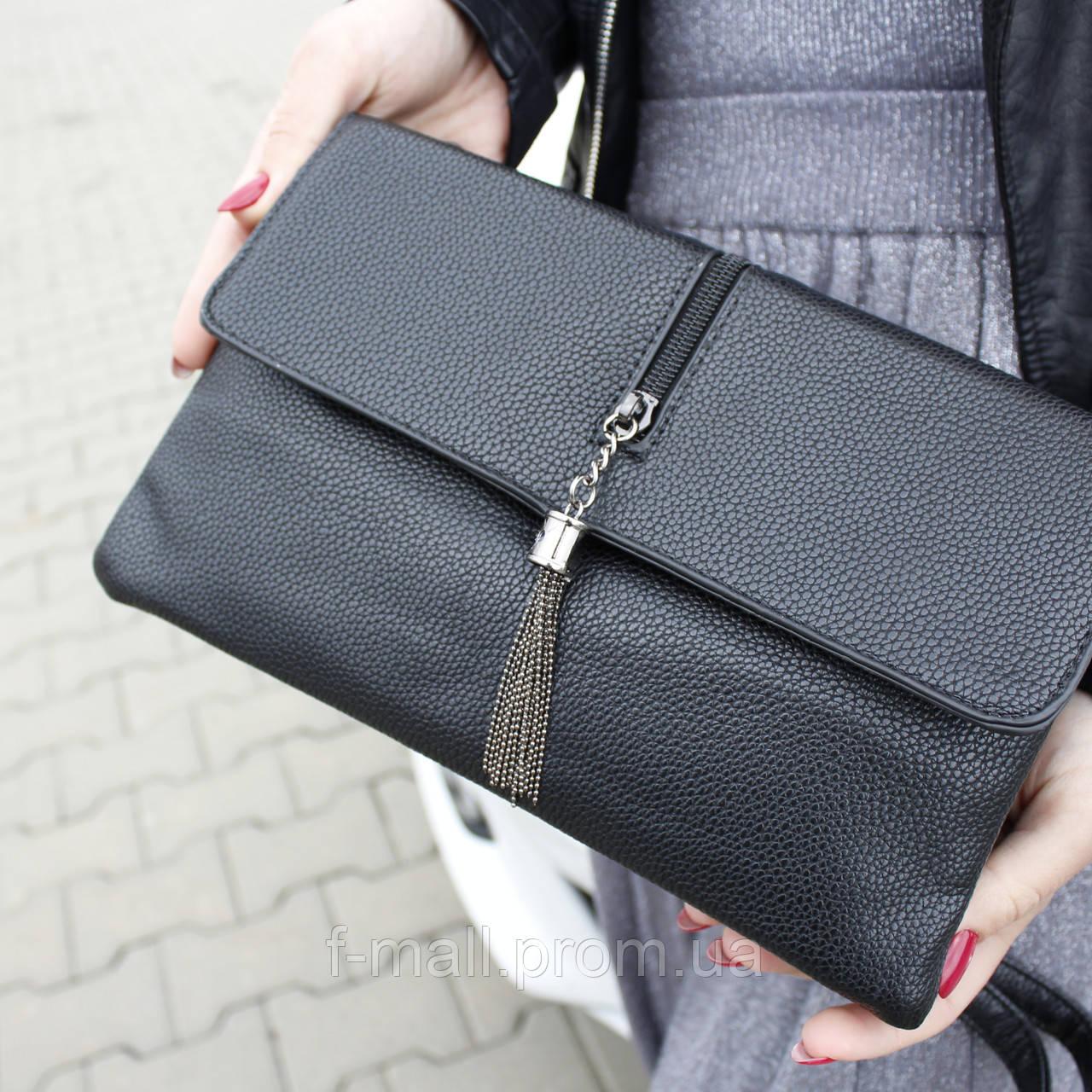 Женская сумка клатч черная (311)