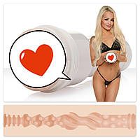 Мастурбатор Fleshlight Girls: Elsa Jean Tasty (SIGNATURE COLLECTION)