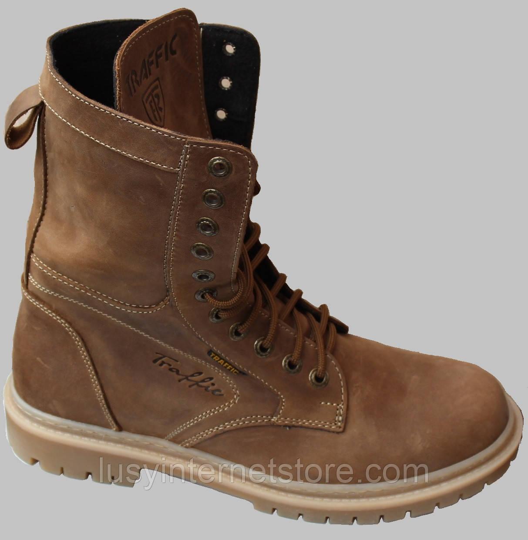 Берцы мужские кожаные зимние от производителя модель ТР1012Б