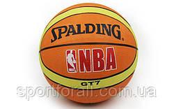 Мяч баскетбольный резиновый №7 SPALDING BA-2674 (резина, оранжевый)