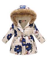 Удлиненная детская курточка 150 р.