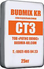 Быстротвердеющая смесь для стяжки пола  BUDMIX KR СТ3 aналог Ceresit СN 86 25 кг