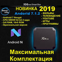 Смарт ТВ приставка X96 mini 2гб 16Гб S905W Android 7.1 Nougat tv box 2-16 ТВ  Фильмы Smart tv box