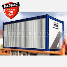 Блок-контейнер ЗИМА (6 х 2.4 м.), утепление базальт, тамбур, на основе цельно-сварного металлокаркаса., фото 3