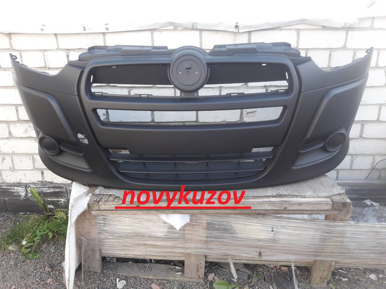 Бампер передний для Fiat Doblo с 2010 г.-