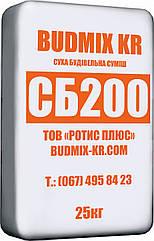 Универсальная смесь Сухой бетон BUDMIX KR СБ200 (М200) 25 кг