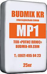 Смесь для кладки кирпича, блоков, камней  BUDMIX KR МР1 М50 25 кг