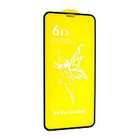 Защитное стекло для Apple iPhone Xs Max (тех. пак) (Черный) 6D