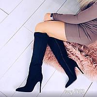 Женские демисезонные высокие сапоги ботфорты на шпильке ззамшевые