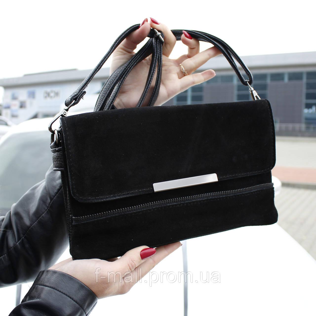 Стильная женская сумка клатч черная замш (А804)