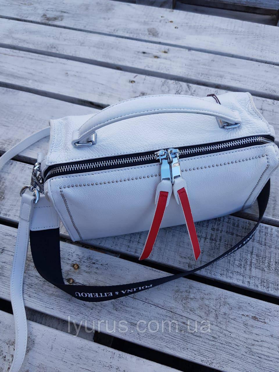 Шкіряна жіноча сумка розміром 27х14х15 см Біла
