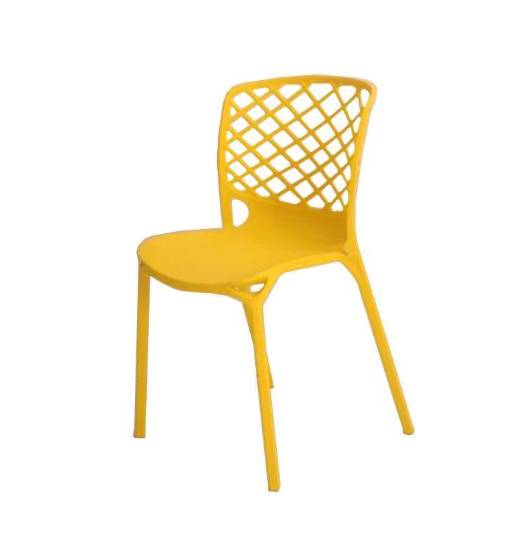 Стул Фрайдей • АКЛАС • PL желтый, белый, серый