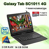 "Надежный 4G Планшет Galaxy Tab SC1011 10.1"" IPS 2/16GB GPS + Чехол-клавиатура + Карта 64GB"