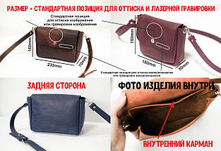 """Женская кожаная сумка """"Макарун мини"""", Винтажная кожа, цвет Бордо, фото 3"""