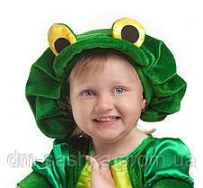 Шапка Лягушка