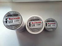 Лента-флизелин SPEKTRUM SF65(0,2*20м)
