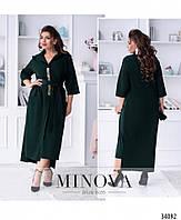 Женское модное платье  ОМ687 (бат), фото 1