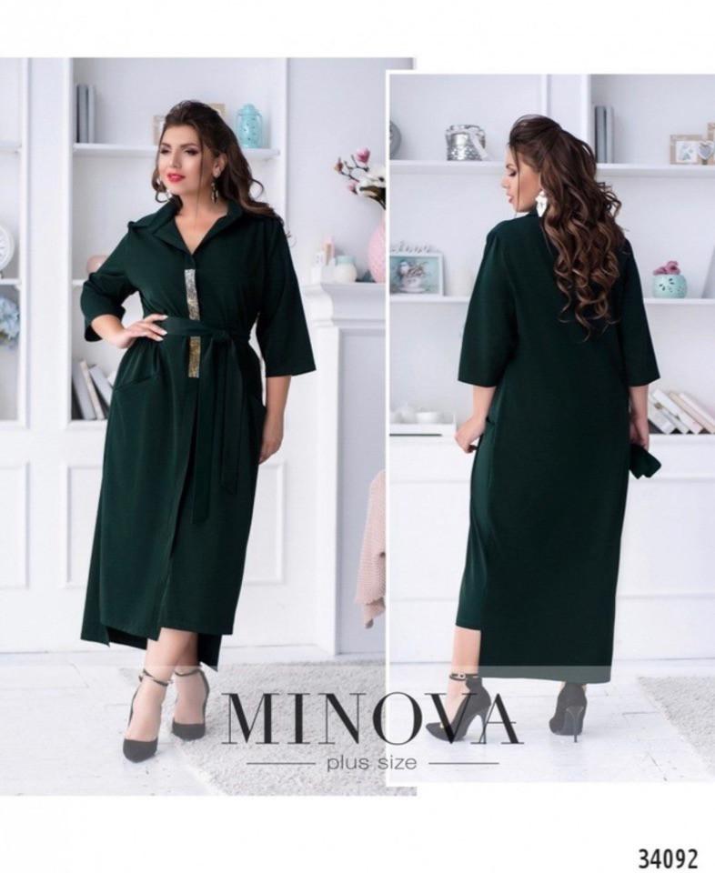 Женское модное платье  ОМ687 (бат)