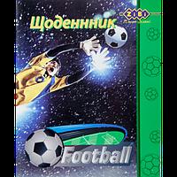 Щоденник шкільний FOOTBALL, А5, 40л, м'як. обкл., скоба, УФ-лак