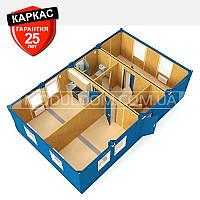 Блок-контейнер ОПЕНСПЕЙС - 4 (6 х 9.6 м.), пплощадь 57.6 м2., на основе цельно-сварного металлокаркаса.