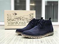 Мужские туфли на меху в стиле VanKristi, замша, синие 41 (27 см)