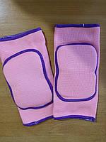 Наколенники гимнастические детские 4-7 лет розовые