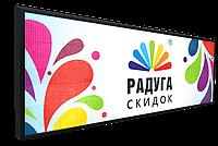 Видеовывеска 2240*640 мм из полноцветных LED модулей P10