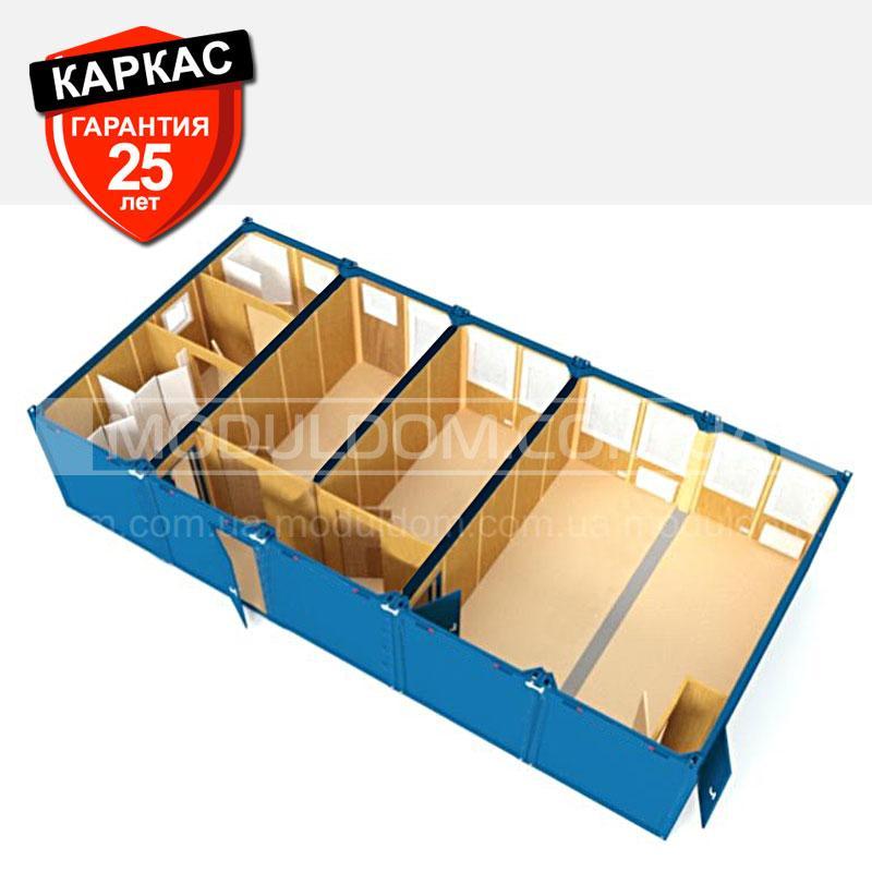Блок-контейнер ОПЕНСПЕЙС-5 (6 х 12 м.), площадь 72 кв.м2., на основе цельно-сварного металлокаркаса.
