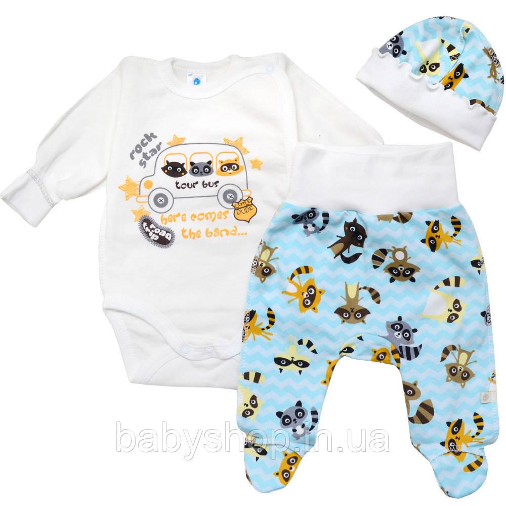 Комплект для новорожденного мальчика из 3 предметов 1. Размер  56, 62. Футер