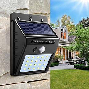 Настенный уличный светильник Solar motion SH09-20 (На солнечной батарее) Фонарик с датчиком движения, фото 2