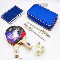 Набор для настольного тенниса (2 ракетки, 3 мяча, сетка) GIANT DRAGON MT-6507 Replika