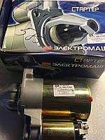 Стартер Электромаш (Херсон) Таврия, Славута на постоянных магнитах 585.3708Р, фото 1